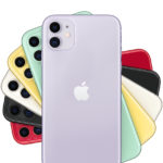 【2020年2月】iPhone11最安値は?最新価格比較