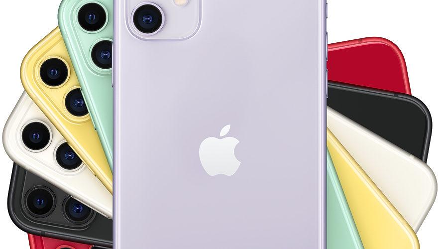 【2020年6月】iPhone11最安値は?|最新価格比較